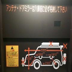 【駐車場付◆朝食付】天然温泉大浴場完備!京食材を取り入れた和洋食バイキング♪
