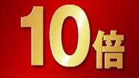 【春夏旅セール】ポイント10倍【朝食付】天然温泉大浴場完備!12時アウト