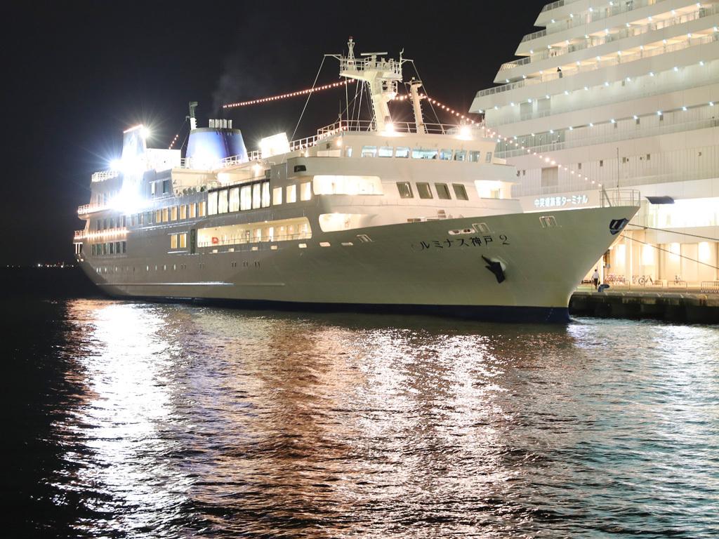【フレンチディナークルーズ】神戸の夜景を船上から一望「ルミナス神戸2」夜景クルーズプラン