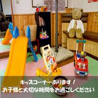 フジロック2021☆4連泊プラン♪チェックイン8/19チェックアウト8/23 全室バスルームトイレ付