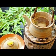 【松茸の土瓶蒸し付】京丹後の秋の味覚をご堪能♪ 秋会席 -棗 natsume- [1泊2食付]