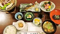 【2食付き】当館おすすめ☆季節の地元食材を使った創作料理をリーズナブルに楽しめる。(現金特価)