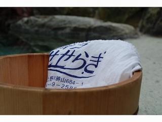 コロナに勝とう第3弾 1日最大10組『期間限定特別プラン』10,000円〜(税別)