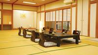 【ゆったり和室39畳】グループ・三世代の大人数の旅行に最適!