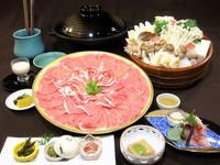 【やわらかい♪京丹波高原豚】京野菜と共に♪京風白みそ鍋を味わう!プラン