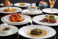 <早割90>海の幸フランス料理「トラディション」
