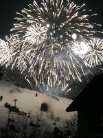 【冬得】年末年始連泊割ファミリープラン