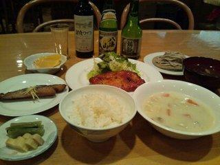 【すべっ得】【冬得】2月週末1泊2食
