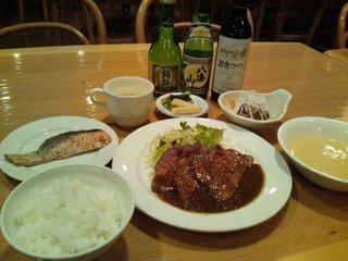 【冬得】【すべっ得】1月連休アーリチェックインのんびり2泊4食+αプラン