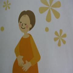 妊婦さん・出産前の思い出に♪1泊2食付プラン♪