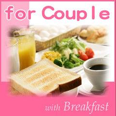 【ウィングで朝食を・・】お二人でお召し上がり下さい♪朝食バイキング付カップルプラン