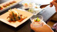 旬魚「のどぐろ」しゃぶしゃぶ付−KAKIMOTOYA−秋冬会席(お部屋食)