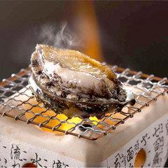 【冬春旅セール】鮑尽くしの贅沢鮑三昧会席がお得!様々な調理法であわびを堪能/2食