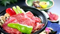 【スタンダード】当館満足度ナンバー1◆飛騨牛&地元食材を使った「かかさま料理」を堪能♪