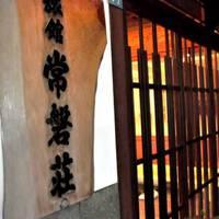 【秋冬旅セール】【鯛づくし】漁師の大旦那が厳選!愛媛の県魚を堪能ボリューム満点!旬の地物食材使用