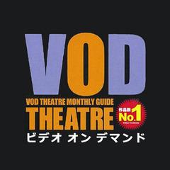 【金・日曜日限定】VOD無料視聴◆お部屋で映画が見放題!!【全館Wi-Fi完備/朝食・駐車場無料】