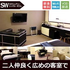【平日限定】いつもより広めな客室で『プチ贅沢なふたり旅』〜朝食付〜【全館Wi-Fi完備】