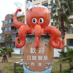 【ふぐ・たこコース】とらふぐ+日間賀島のタコ茹で♪