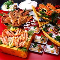 冬の極み食材☆【ずわいがに】心行くまで食べ尽くすかにフルコース♪