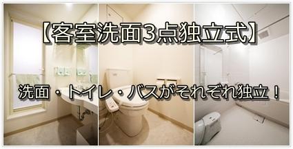 ホテルグリーンコア土浦 関連画像 2枚目 楽天トラベル提供