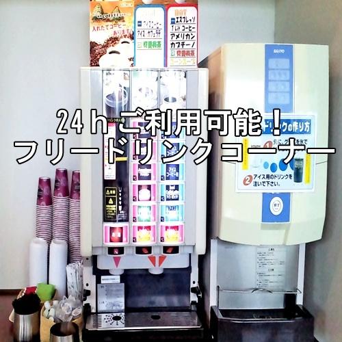 ホテルグリーンコア土浦 関連画像 3枚目 楽天トラベル提供