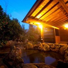 溢れる星空と温泉/スタンダード1泊2食付き