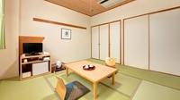 【本館】和室8畳(バス無し/トイレ付)