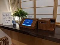【オンライン決済】シンプルステイPLUS/シャワー・トイレ完備/JR奈良駅4分/6歳未満添寝OK