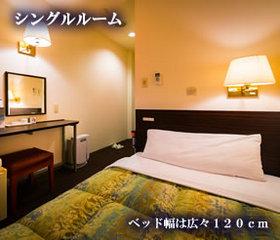 シングルルーム2名様1室【セミダブルベッド】【禁煙】