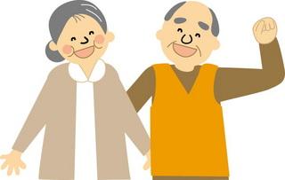 【60歳以上限定!】更に!元気回復応援キャンペーン【4つ星以上】