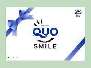 【お得!】お、トクカード付きプラン【QUOカード1000円分付】【朝食無料!】