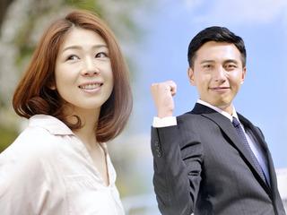 【50歳以上限定!】元気回復応援キャンペーン