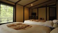 ■特別室〜Luxurious room〜■1日1組限定だから「大切な日」はここから始まる