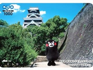 【現金特価】1000円QUOカード付◆朝食付◆ビジネスプラン