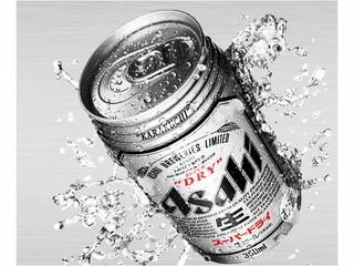 350ml缶ビール1本サービス◆素泊まり◆ビジネスプラン
