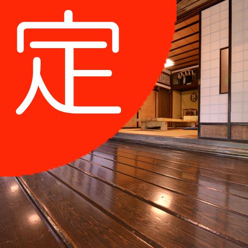 強首温泉 樅峰苑 関連画像 3枚目 楽天トラベル提供