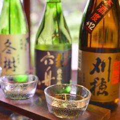 【秋田の地酒飲み比べ】選べる利き酒プラン