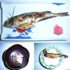 【冬期限定】糀漬けや鮨で食す!秋田名物ハタハタ料理プラン