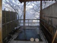 【冬得】冬はにごり湯&コタツでみかんでほっこり・ほのぼのプラン(2部屋限定・冬限定)