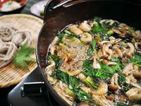 【とうじそば付】奈川名物、澄んだ水で作られた風味豊かなお蕎麦を郷土料理で味わう(夕朝食付)