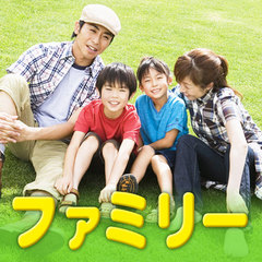 【お子様歓迎】人気のプチログハウスが小学生500円で宿泊OK♪お得なファミリープラン☆