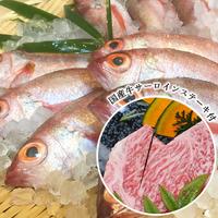 【満足度No1☆のどぐろプラン】高級魚『のどぐろ』×『国産牛ステーキ』≪特典付≫