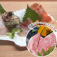 【ご褒美プラン】夕食をちょっと贅沢に…日本海の天然鮮魚と国産牛に舌鼓♪