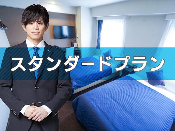 ホテルリブマックス名古屋 image