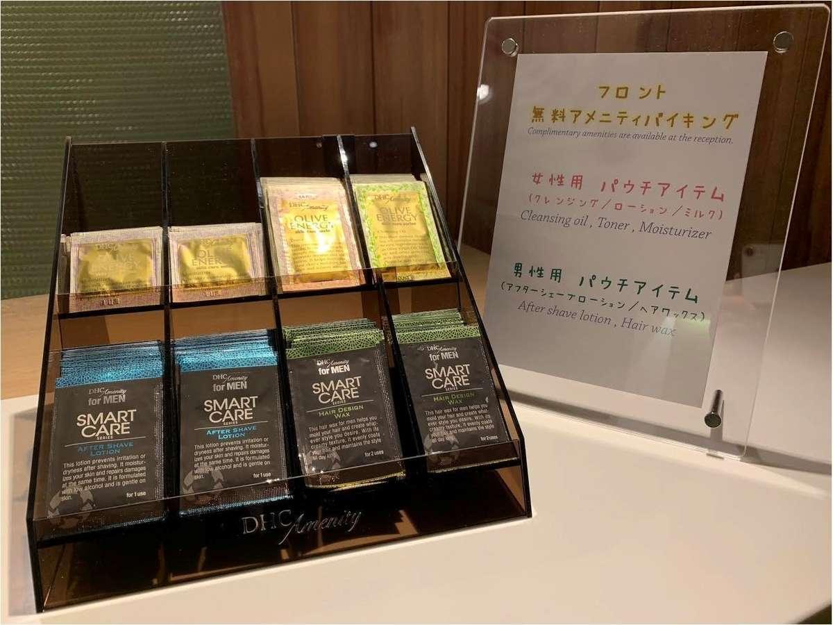 【素泊り】仙台駅東口より徒歩5分の好立地!食事無しのシンプルステイプラン