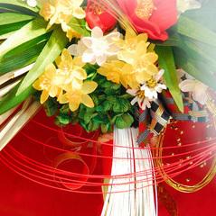 【新春☆お年玉】お部屋はワンランクグレードアップ☆10階以上確約!女性にプチアメニティ付♪特別プラン