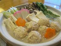 冬季恒例!中の湯特製 『豆乳鶏つみれ鍋』