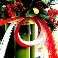 ◆12/31〜1/1限定◆ お正月は最北の温泉でのんびり【 お正月プラン 】