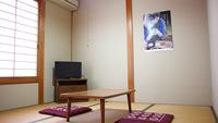 【禁煙】和室4.5畳(Wi-Fi完備)