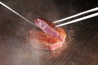 【2食&特典付】『鉄板焼き料理が人気宿ランキング』で1位獲得!甲州ワインビーフ&忍野虹鱒を堪能♪